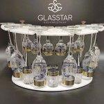 Изысканный набор Glasstar Барокко / 19 предметов