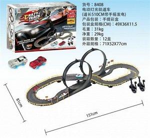 Игровой набор Автотрек OBL783403 8408 (1/12)