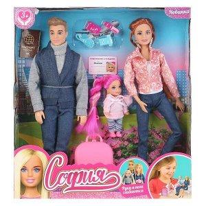 66562-SA-BB Кукла 29 см София, Алекс руки и ноги сгибаются, дочь и акс, кор София и Алекс в кор.24шт