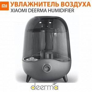 Увлажнитель воздуха Xiaomi Deerma Humidifier DEM-F323 / 5 л