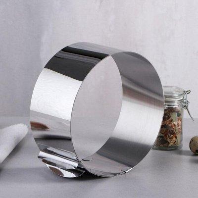 Посудное Хранение. Домашняя Выпечка и Кондитерка . — Металлические — Посуда