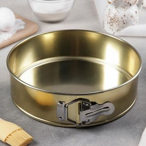 Форма для выпечки разъемная «Никис», d=22 см, цвет золото