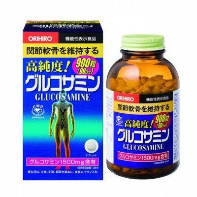 Большой предзаказ по Японским товарам. — БАДы для Суставов и костей — Витамины, БАД и травы