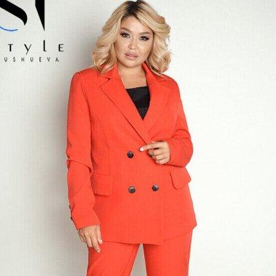 《SТ-Style》Стильная женская одежда! Готовимся к весне! — 48+: Пиджаки, кардиганы — Пиджаки и жакеты