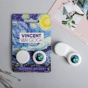 Контейнер для линз «Винсент Ван Гог», 8 х 12 см