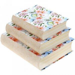 """Шкатулка-книга """"Пионы"""" набор 3 штуки: 16х21,5х5см; 19,5х25х6"""