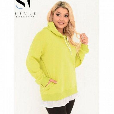 《SТ-Style》Стильная женская одежда! Готовимся к весне! — 48+: Спортивные платья и худи — Платья