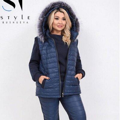 《SТ-Style》Стильная женская одежда! Новинки — 48+: Теплые костюмы и комбинезоны