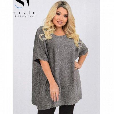 《SТ-Style》Стильная женская одежда! Готовимся к весне! — 48+: Блузы, рубашки и футболки — Рубашки и блузы