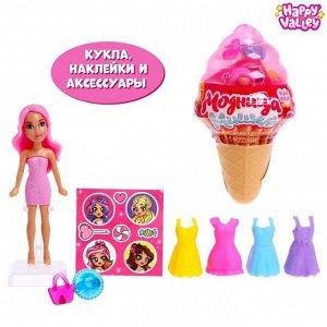 Кукла «Модница Мишель» с аксессуаром, в мороженке, МИКС