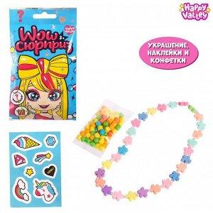 Игрушка-сюрприз Wow Jewelry: бижутерия с конфетами и наклейками
