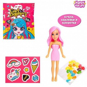 Игрушка-сюрприз WOW GIRL Кукла с конфетами и наклейками