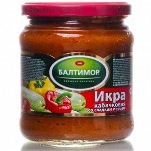 Балтимор Икра из кабачков со сладким перцем, 450 гр ст/б (1/12)