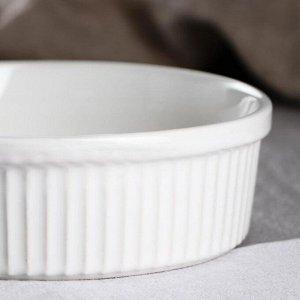 """Форма для выпечки """"Классика"""", белый цвет, 0.6 л, керамика"""