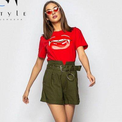 《SТ-Style》Стильная женская одежда! Новинки сезона! — Шорты, бриджи — Повседневные шорты