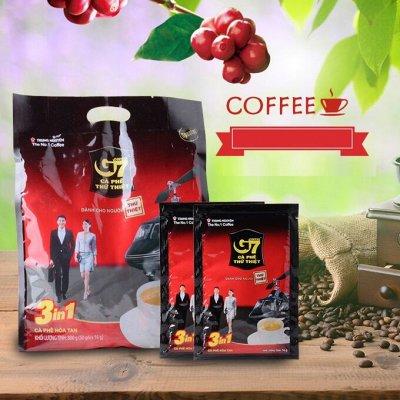 Продукты из Кореи, Японии, Таиланд, Вьетнама 🥨 — Кофе, какао из Вьетнама. НОВИНКИ — Кофе и кофейные напитки