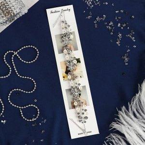 "Аксессуар для волос ""Агата"" 21 см цветочки и бабочки, серебро"