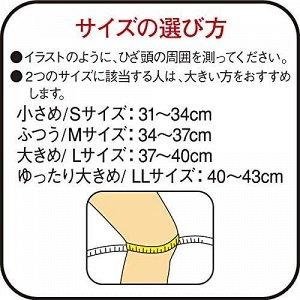 VANTELIN - фиксатор коленного сустава