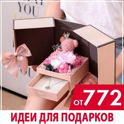 ASIA SHOP💎Самые низкие цены на Японию — Креативные идеи для подарков 创意礼品创意