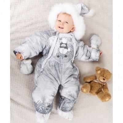 Комбезы зимний SALE и демисезон,все теплое детям! — Комбинезоны и конверты натуральный мех — Одежда