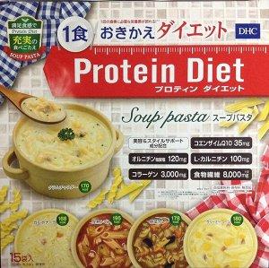 DHC Protein Diet - набор для супа-пасты