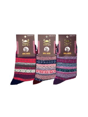 Носки женские шерстяные, 10 пар
