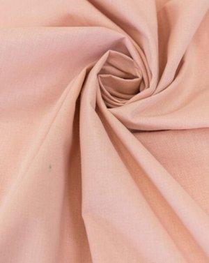 БРАК (цена снижена) Поплин цв.бледная пыльная роза 1.5 м, хлопок-100%