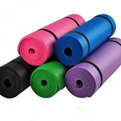 123 Огромный выбор товаров для дома! Батарейки, полки, плечи — Гимнастические коврики для йоги и фитнеса! — Фитнес