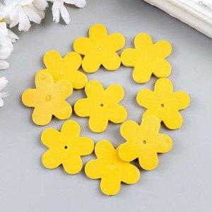 """Декор для творчества кожзам """"Цветочек жёлтый"""" набор 10 шт 3х3 см"""