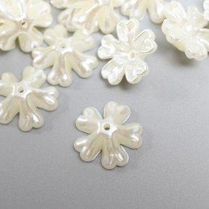 """Декор для творчества пластик """"Цветок из сердечек"""" жемчужный набор 20 шт 1,4х1,4 см"""