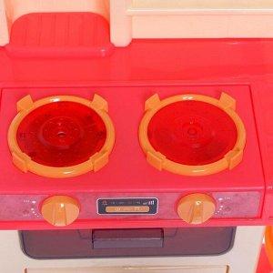 Игровой набор «Весело готовим» с аксессуарами, свет, звук, бежит вода из крана