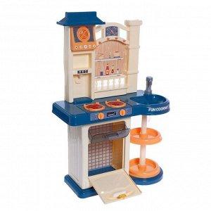 Игровой набор «Люблю готовить», с аксессуарами, свет, звук, бежит вода из крана