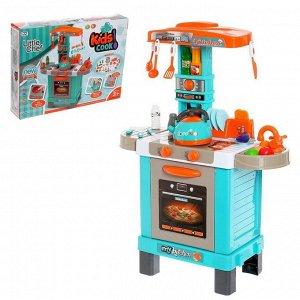 Игровой набор «Моя кухня» с аксессуарами