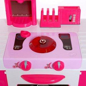 Игровой набор «Кухня хозяйки» с аксессуарами