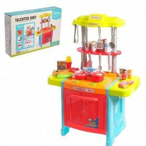 Игровой набор «Любимая кухня», с аксессуарами, свет, звук