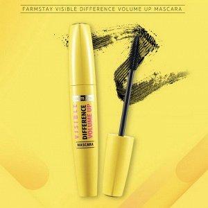 Тушь для объёма ресниц FARMSTAY Visible Difference Volume Up Mascara, 12г
