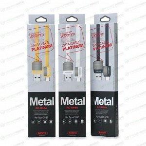 Кабель Remax Type-C - USB RC-044a