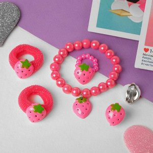 """Комплект детский """"Выбражулька"""" 5 предметов: 2 резинки, клипсы, браслет, кольцо, клубничка, цвет МИКС"""