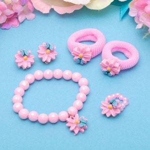 """Комплект детский """"Выбражулька"""" 5 предметов: 2 резинки, клипсы, браслет, кольцо, астра, цвет МИКС"""