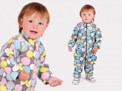 БАРАХЛЮШ Детская и взрослая одежда В НАЛИЧИИ — Флисовые поддёвы под комбинезон (В НАЛИЧИИ)