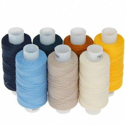 TEXTILE➕№6 - Всё для штор, мягкой мебели, текстиль для дома  — Прочные нитки (Бытовые; Мебельные). Профессиональные швейные — Нитки