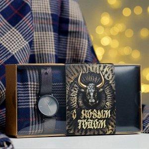 """Набор """"С Новым годом!"""", шарф (195х35 см), ремень (122х3,7 см), кошелёк и наручные часы"""