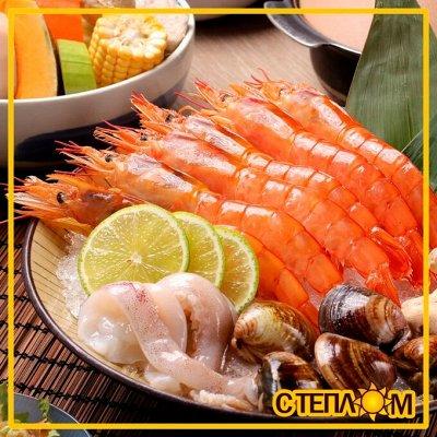 Фарш (куриный, рыбный, свиной) ✔SEAZAM✔! — 🦐МОРСКИЕ ДЕЛИКАТЕСЫ (гребешок, креветки, мидии, венерка итд) — Рыба и морепродукты