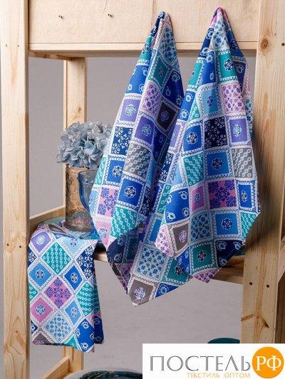 НОЧЬ НЕЖНА красивый домашний текстиль. Россия — Полотенца Кухонные — Кухонные полотенца