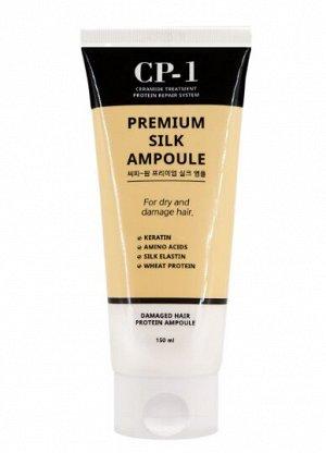 Несмываемая сыворотка для волос Esthetic House CP-1 Premium Silk Ampoule, 150 мл