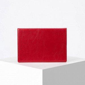 Обложка для паспорта, с уголками, цвет красный
