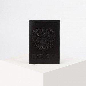 Обложка для паспорта, карманы для карт, цвет чёрный