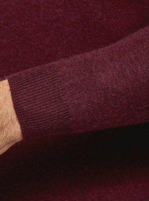 Джемпер базовый с шерстью