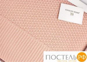 T1234T10012208 Плед Tivolyo home SERA розовый Евро