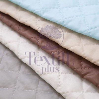 TEXTILE➕№5 - Всё для штор, мягкой мебели, текстиль для дома  — Ткань стёганная на синтепоне — Ткани
